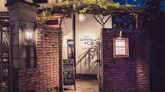 Francais La Porte - メイン写真: