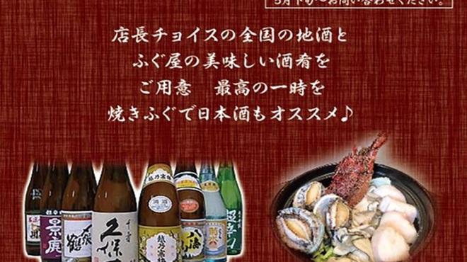 あじ平 - メイン写真: