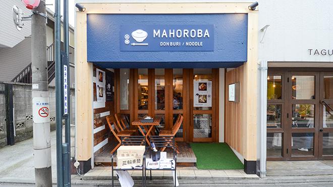 MAHOROBA - メイン写真: