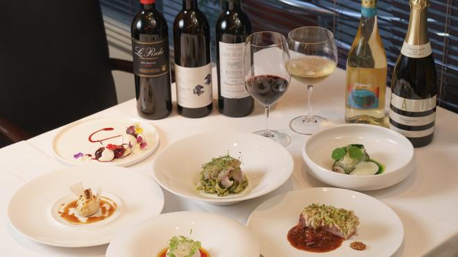 ピアッティ カステリーナ - 料理写真:お料理に合わせたワインペアリングもご用意しております