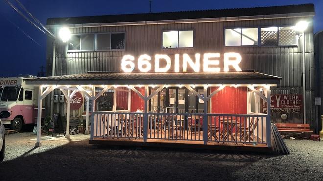 66DINER - メイン写真: