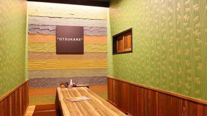 酒と肴の たか木 - メイン写真: