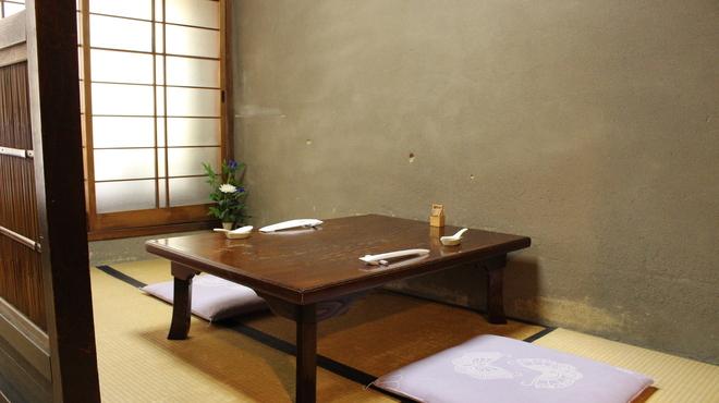 一平茶屋 - メイン写真:
