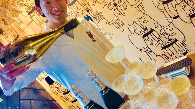 南部鉄酒場 豚バルBYO - メイン写真: