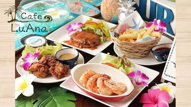 Cafe LuAna - メイン写真: