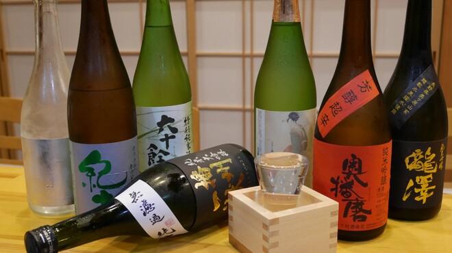 四季つづみ 樹 - メイン写真:
