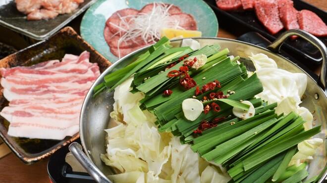 黒毛和牛焼肉と本格もつ鍋 山樹 - メイン写真: