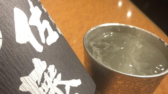 焼酎処さつま - ドリンク写真: