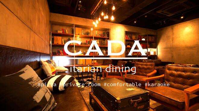 全席ソファー個室 CADA - メイン写真: