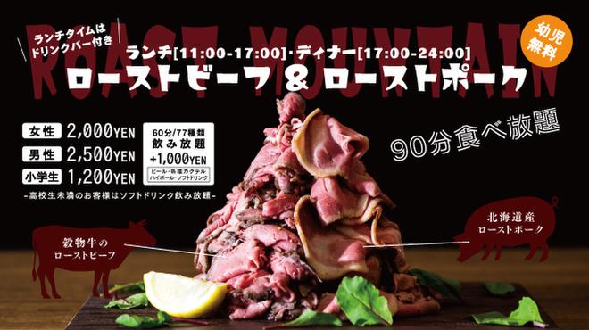 YR CAFE by恵比寿楽園テーブル - メイン写真:
