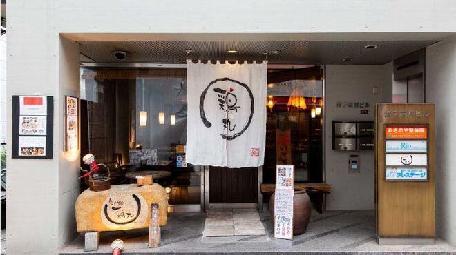 炭火台所 鶏丸 - メイン写真: