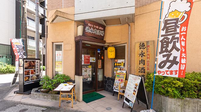 徳永肉酒場 - メイン写真:
