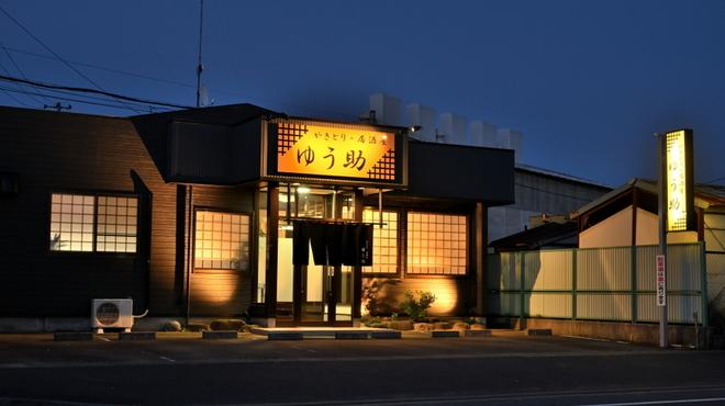 焼き鳥居酒屋 ゆう助 - メイン写真: