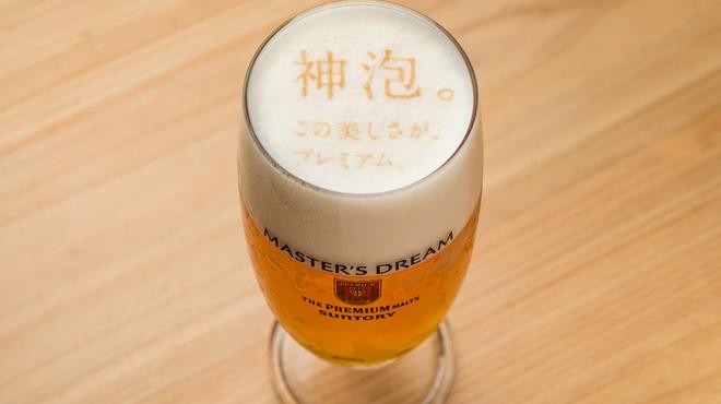 みやざき地頭鶏炭火焼 Kutsurogi 三四郎 - メイン写真: