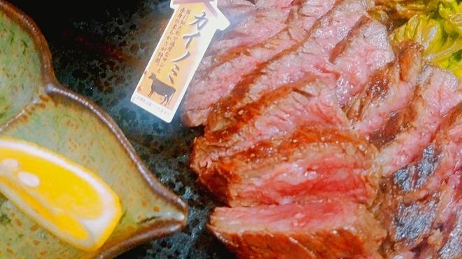 肉卸直営 大衆肉酒場 きたうち - メイン写真: