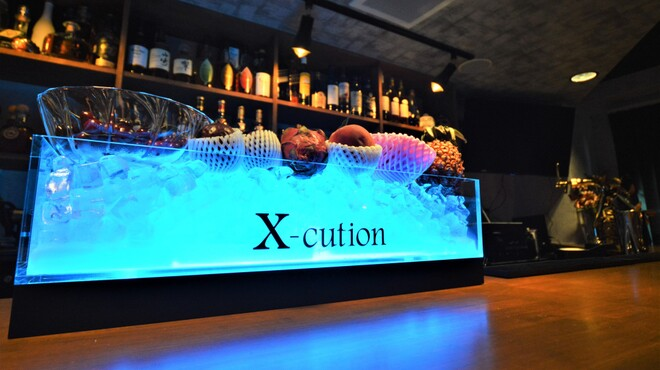 Mixology Bar X-cution - メイン写真: