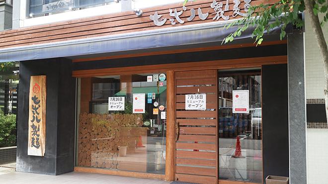 七弐八製麺 - メイン写真: