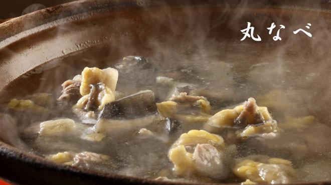 赤坂和食 閑人 - メイン写真: