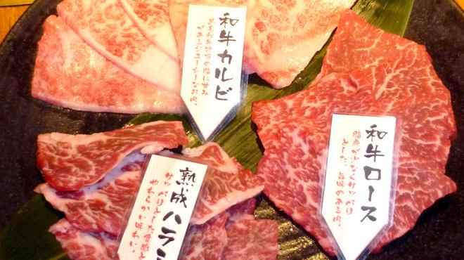 焼肉市場めぐろや - 料理写真: