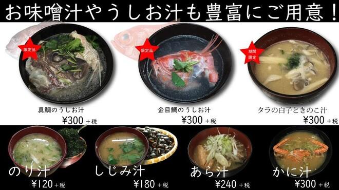 すし台所家 - 料理写真: