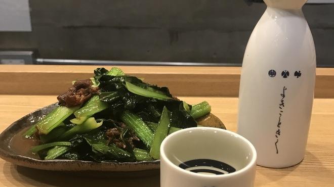養生餐 よきこときく - メイン写真:
