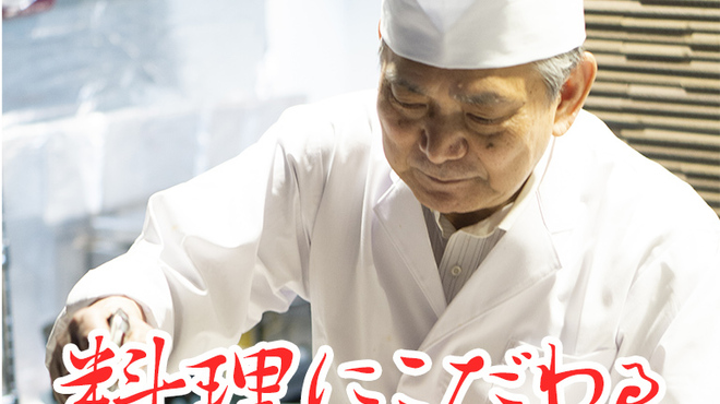 創作料理 菜 - メイン写真: