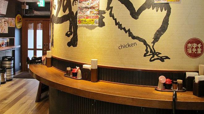 肉工房 千里屋 ホルモンバル - メイン写真: