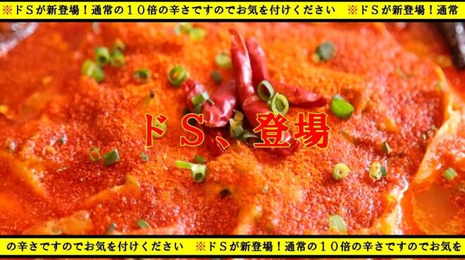 神田餃子居酒屋WARASHIBE GYOZA - 料理写真: