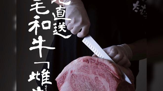 炭火焼肉たむら - メイン写真: