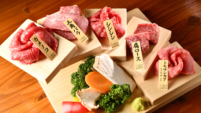 A5仙台牛焼肉 肉豊作 - メイン写真: