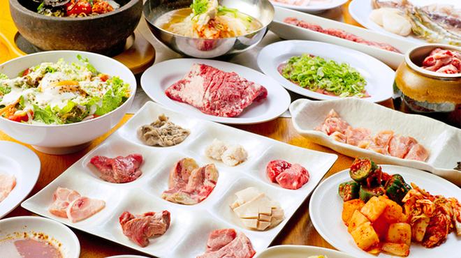 焼肉ホルモン 王道 - メイン写真: