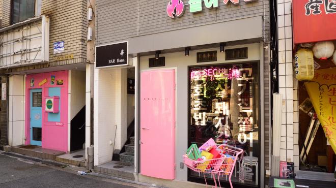 大阪梅田・韓国焼肉 テバクチキン ウルトラソウル - メイン写真:外観