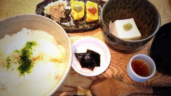 中央食堂・さんぼう - メイン写真: