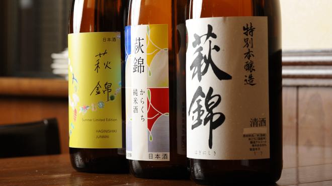 季節料理と静岡おでん しんば - メイン写真:日本酒(静岡)
