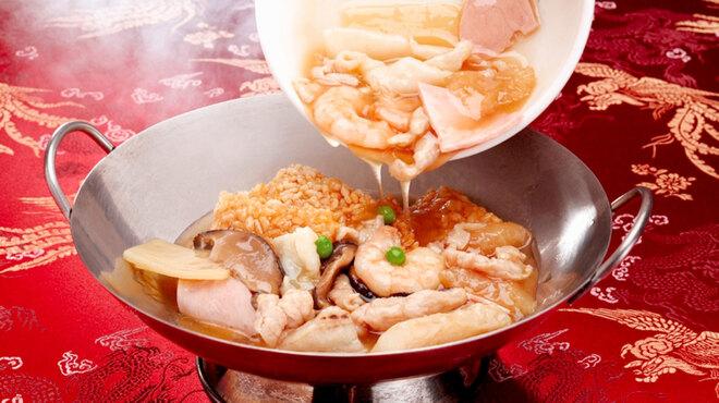 重慶飯店 - メイン写真: