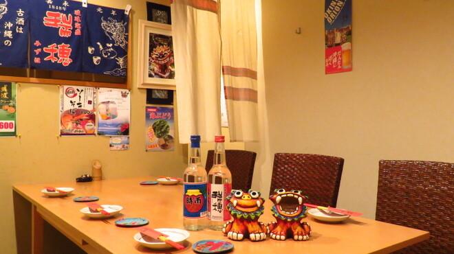 沖縄居酒屋 畑人 - メイン写真: