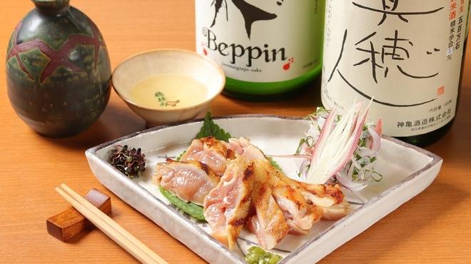 酒菜 ほくら - 料理写真:湘南軍鶏のたたき