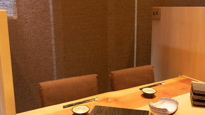 個室居酒屋 調風  - メイン写真: