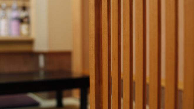 ひとすじ - 内観写真:和の落ち着いた空間…