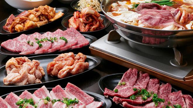 ホルモンバルヤマト - 料理写真:黒毛和牛もヤマト鍋も贅沢に堪能!満足フルコース