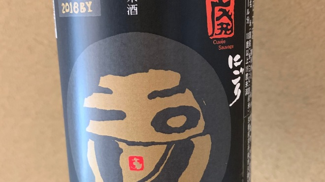 心米 - ドリンク写真:玉川(たまがわ) 純米 にごり 山廃 京都 1,000