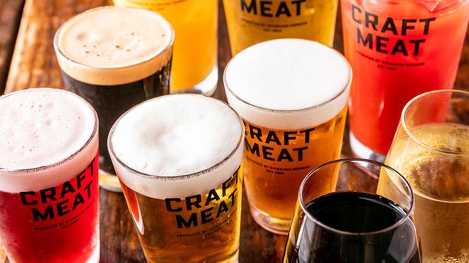 CRAFT MEAT - メイン写真: