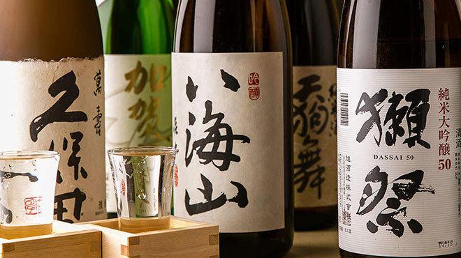 完全個室居酒屋 八重洲 炎武 - メイン写真: