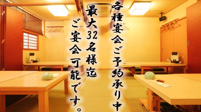 七輪海鮮炭火焼料理 磯笛 - メイン写真:
