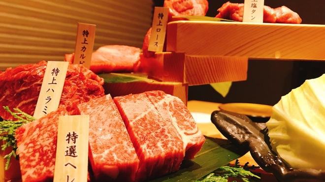 黒毛和牛 牛の膳 - 料理写真: