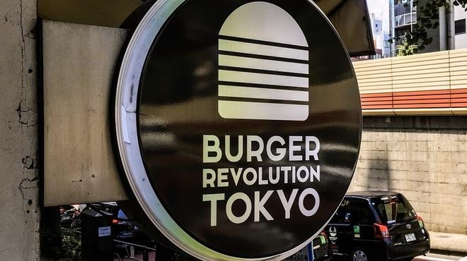 Burger Revolution Tokyo - メイン写真: