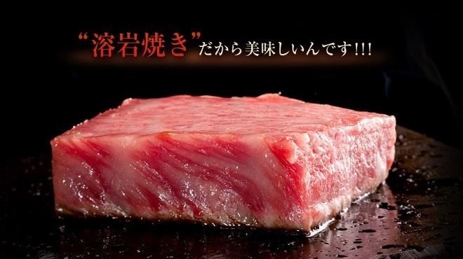 焼肉ZENIBA - メイン写真: