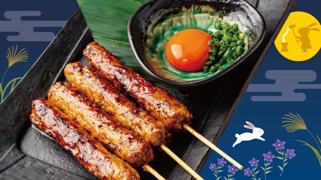 道産地鶏と本格鳥料理専門店 鳥心 - メイン写真: