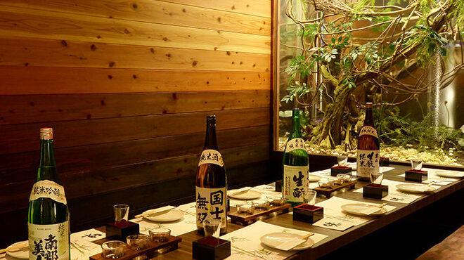 個室 貸切居酒屋 地鶏坊主 - メイン写真: