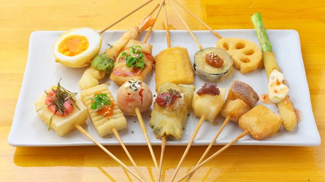串串 - 料理写真:種類豊富なこだわりの串カツ!
